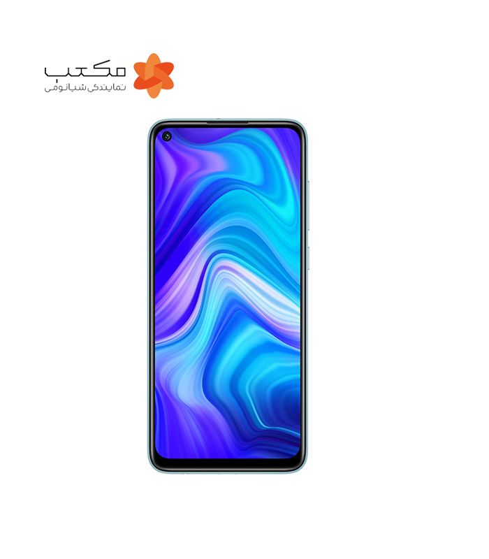 Xiaomi Redmi Note 9 64GB