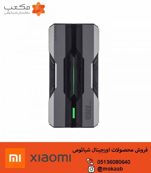 Xiaomi Black Shark 10000 mAh Power Bank