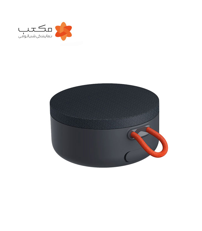 Mini-Speaker-Portable
